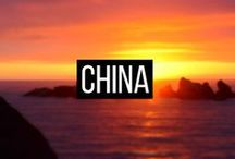 • TRAVEL TO CHINA / Travel to China | Pretty Wild World | Travel Blogger | Travel Enthusiast | Travel Destinations | Travel Guides | Travel Tips and Tricks | Travel Experience | Travel Itinerary | Travel Inspiration