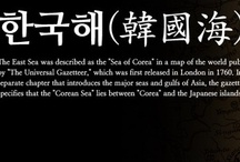 Sea of KOREA / 원제 : 박정희를 위하여(For Park Chung-Hee)