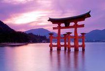 Japan - Hiroshima (Chugoku)