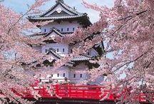 Japan - Aomori (Tohoku)