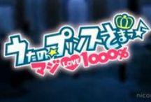 Uta no★Prince-sama♪ Maji Love 1000%