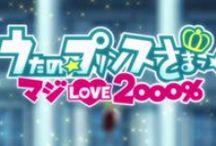 Uta no★Prince-sama♪ Maji Love 2000%
