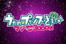 Uta no★Prince-sama♪ Maji LOVE Revolution