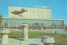 Yekaterinburg / My hometown
