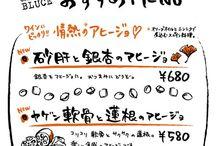 flyer, menu, font, layout