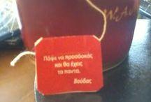 Wise Tea