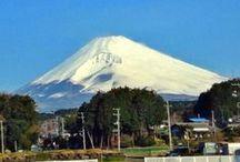 Mt.Fuji 富士山 / Shizuoka in Japan. World Heritage. 世界遺産の富士山、静岡県。