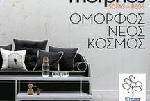 morphos sofas / www.morphos.gr