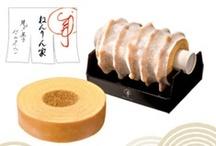 omiyage & snacks / by hanae shinagawa