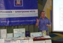 Центри обслуговування громадян: хроніка в особах
