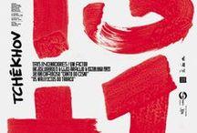 Poster / Graphic design /// Affiche, couvertures, publicité