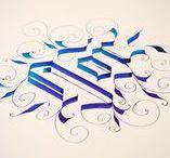 My calligraphy / Calligraphy pieces by Piotr Łukaszkiewicz.