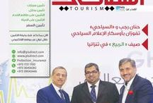 Tourism Magazine/ مجلة السياحي / One of Our Products:  To read Tourism magazine you can visit our website via the following link:   http://www.dailypr-me.com