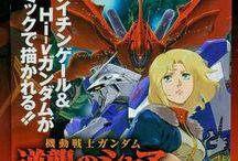 Gundam Era / A Gundam Universe. New, Anime, Game, Image. Model.