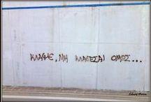 Say it in Greek...