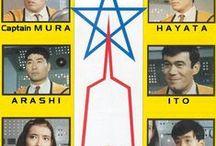 animes y series de japon..viejas viejas / series japonesas antiguas de la tele