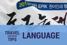 Speak Like A Local / Knowing just a few words of the native language while traveling can make the difference between a travel and a tourist.