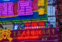 Hong Kong / Beautiful pictures and local culture in Hong Kong