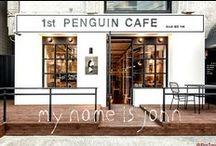 상업 인테리어 / 상업 인테리어, 카페 인테리어, 사무실 인테리어, 레스토랑 인테리어, 식당 인테리어