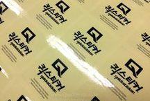 Tetoron Transparent Sticker / 데드롱 투명 스티커를 당일제작, 발송합니다. 세계에서 가장 빠른 투명스티커를 경험할 수 있습니다. 급할땐 언제나 퀵프린트!