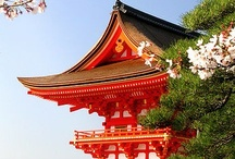 Wowww ! From Japan