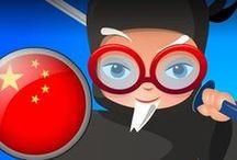 Professor Ninja Chinese (Mandarin) / Slash to learn Chinese