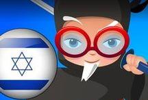 Professor Ninja Hebrew / Slash to learn Hebrew