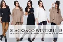 Wrap up and look fabulous! / Fight the cold with gorgeous knit wear!