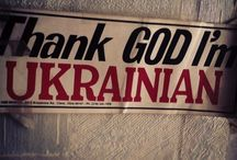 Ukraine Mon Héritage