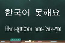 Hangul <3 / Língua Coreana
