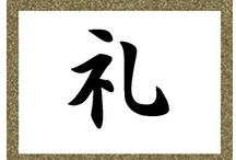 Japan - Caligraphy / #japanese caligraphy #japan / by Mystikfish