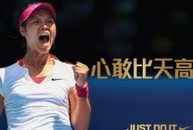 Nike Celebrates Li Na's Victory / Li Na's victory in Melbourne inspires a new generation of Chinese Athletes with a new Nike Campaign: Dare to aim higher than the sky
