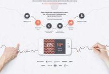 Life Through Little Screens / Web Design / Digital Design