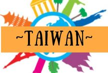 ~ TAIWAN ~ / All about travel in Taiwan