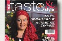 Vegiterraneo & Magazines / Vegiterraneo Products