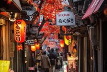 Tokyo Adventures