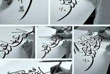 Faith - Islamic Art