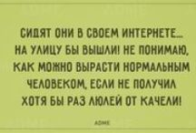 Юмор / Humour pics. Mostly in Russian.