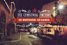 Christmas Factory 3 / Christmas Event