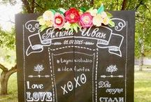 wedding chalkboard style / Меловые доски для фотосессии