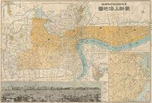 Shanghai 1932 to 1945