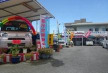 ginowan city car shop