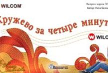 Ната Белошвейка / авторские ролики по программе wilcom, мини-уроки, анонсы курсов