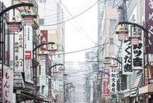 TOKYO GUIDE / Where to go, what to see, where to eat in amazing Tokyo, Japan.