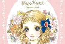 Dreaming Girls: Art Collection of Macoto Takahashi (高橋真琴 夢見る少女たち) / A treasured book for not only fans of Macoto's romantic and girly artworks but for 'cosplay' girls as a great reference.