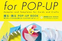 More Designs of Paper-Folding for POP-UP (贈る・飾る POP-UP BOOK) / Samples and Templates for Cards and Crafts (*Templates is included in the attached DVD)