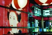 Reforma integral Burdeos in love / Aquí podéis ver el interior y exterior de este restaurante en el centro de Valencia para el que realizamos una reforma integral