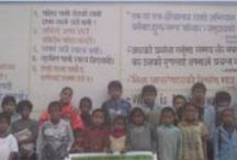 Orphanage Home Project in Nepal !!!! / Orphanage Home Project in Nepal.