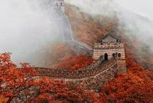 Podróże - Chiny