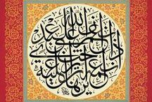 Arabic calligraphy / by Abdelmoutia Kouibaa